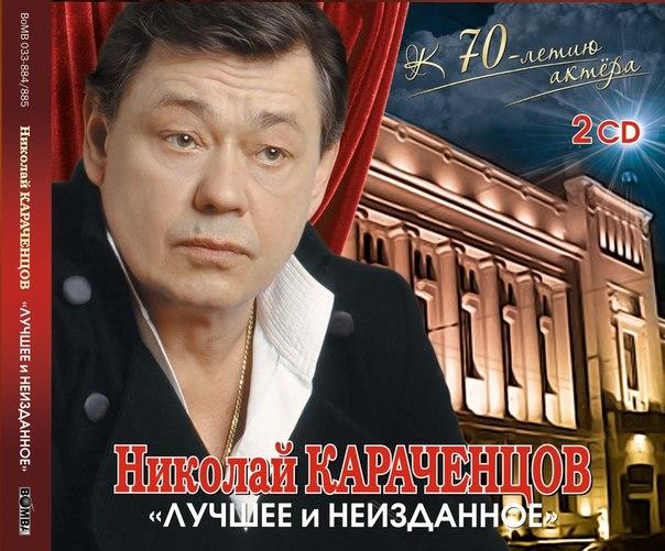 любимый фильм с участием николая караченцева 100 к 1