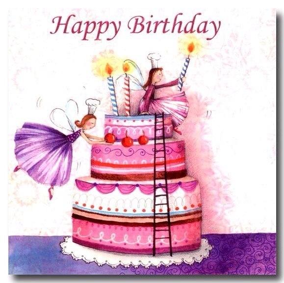 Поздравления с днем рождения для серьезной женщины