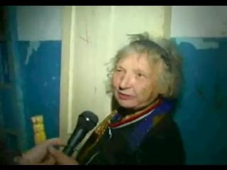 Бабка Галка о пожаре!!!