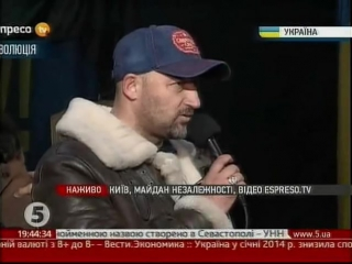 Алексей Мочанов на МАЙДАНЕ. Прямая трансляция от 26.02.2014_HIGH
