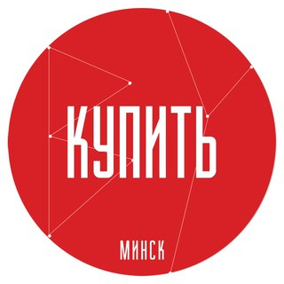 vk.com/kupitby