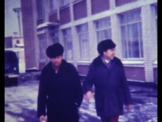 Монтажники МСУ-90, г.Сосновый Бор, 1978 год
