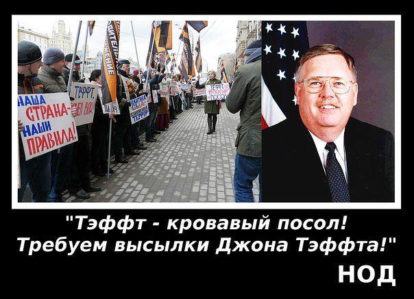 Хрущёв подарил крым украине дата
