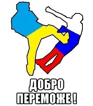 В ПАСЕ предлагают исключить Россию из Совета Европы - Цензор.НЕТ 9147