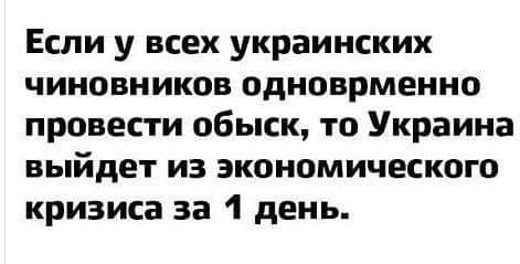 На Полтавщине СБУ выявила коррупционера в своих рядах - Цензор.НЕТ 6138