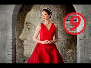Екатерина (9 серия из 12)  2014 Фильм Сериал Исторический Кино Наши фильмы Смотреть онлайн