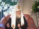 Патриарх НЕ НАЗЫВАЛ славян варварами