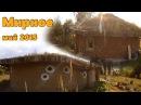 Дом из самана и глиночурка | Cob house and cordwood
