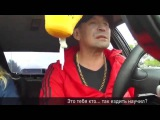 Таксист Гопник за рулём