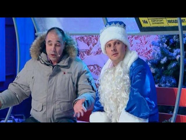 Уральские пельмени Снегодяи Новый Год на остановке автобуса