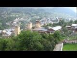 მესტია. სვანეთი, საქართველო / Mestia. Svaneti, Georgia