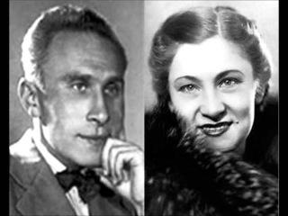 Михаил Довенман Татьяна Лаврова Manon Massenet 1950s