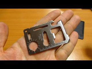 Кредитка мультитул 11в1 credit card multi tool