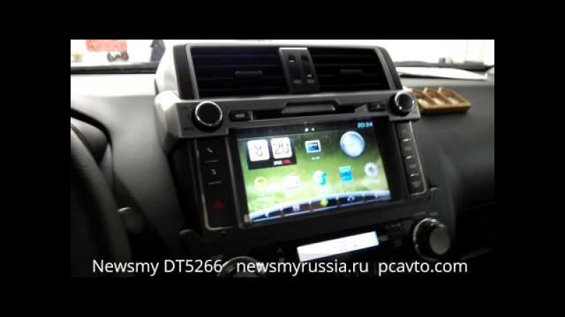 Newsmy DT5266 Toyota Land Cruiser Prado 150 14