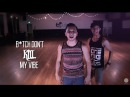Kendrick Lamar - B*tch, Don't Kill My Vibe | Xernan Alfonso