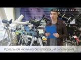 Как выбрать телескоп с Observer