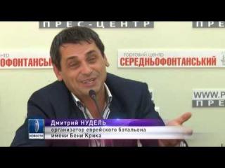 В Одессе создают гуманитарный еврейско-чеченский батальон имени Бени Крика
