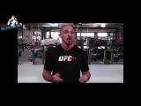 Майк Дольче Как питаются бойцы UFC русская озвучка