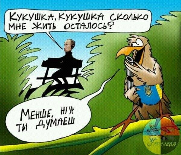 Кремль только в 2014 году выделил около 100 тысяч евро на провокации в Польше, - InformNapalm о разрушении памятника воинам УПА в Грушовицах - Цензор.НЕТ 8322