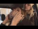 Блондинка Катя душит лезбиянку