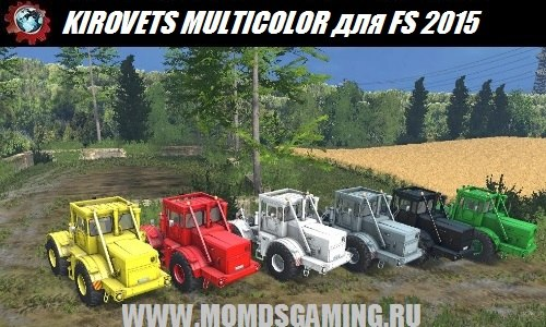 Farming Simulator 2015 download mod tractor KIROVETS K-700A MULTICOLOR TRACTOR V1.0
