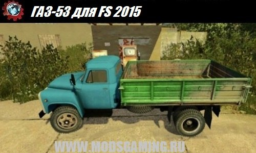 Farming Simulator 2015 download mod truck GAZ-53
