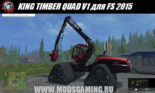 Farming Simulator 2015 download mod tractor KING TIMBER QUAD V1