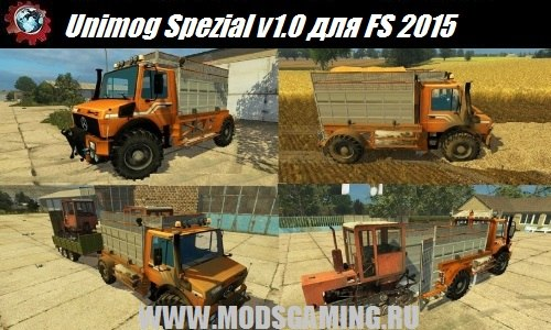 Farming Simulator 2015 download mod truck Unimog Spezial v1.0