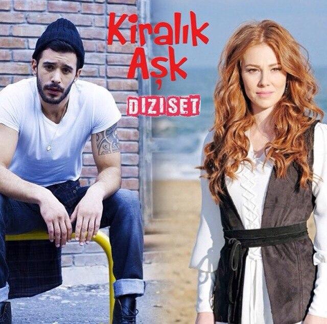 Любовь напрокат турецкий сериал музыка слушать