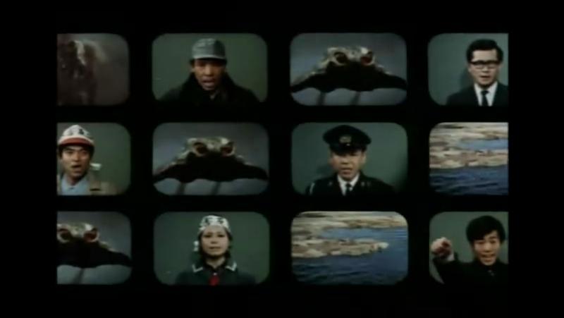 Godzilla Contra Hedorah, La Burbuja Tóxica (1971) Español