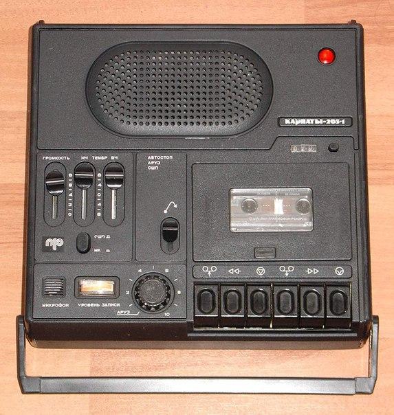 магнитофон Карпаты 205-1.