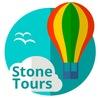 Stone Tours ~ ✈Литва глазами местных✈~