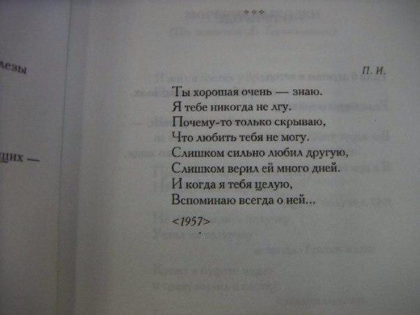 Тони Вигуд  