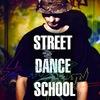 """ТАНЦЫ! ХИП-ХОП в """"Street Dance School"""" ЦК ЭЛЬМАШ"""