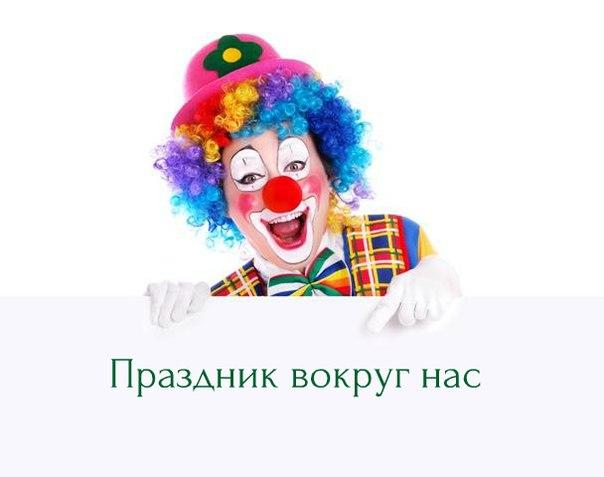 Детские праздники во владимире updated the