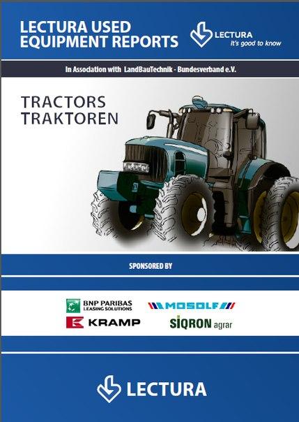Куплю трактора