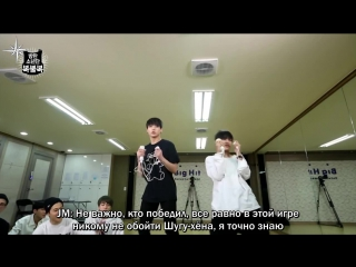 [FSG STORM] Starcast BTS Lucky Or Not Ep.2 |рус.саб|