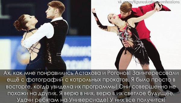 Кристина Астахова-Алексей Рогонов HM_OEHd9LBI