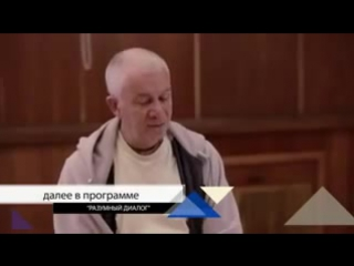Разумный диалог с А.Г.Хакимовым. Ведущая Сати Казанова.