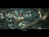 Становление легенды (2014) Трейлер