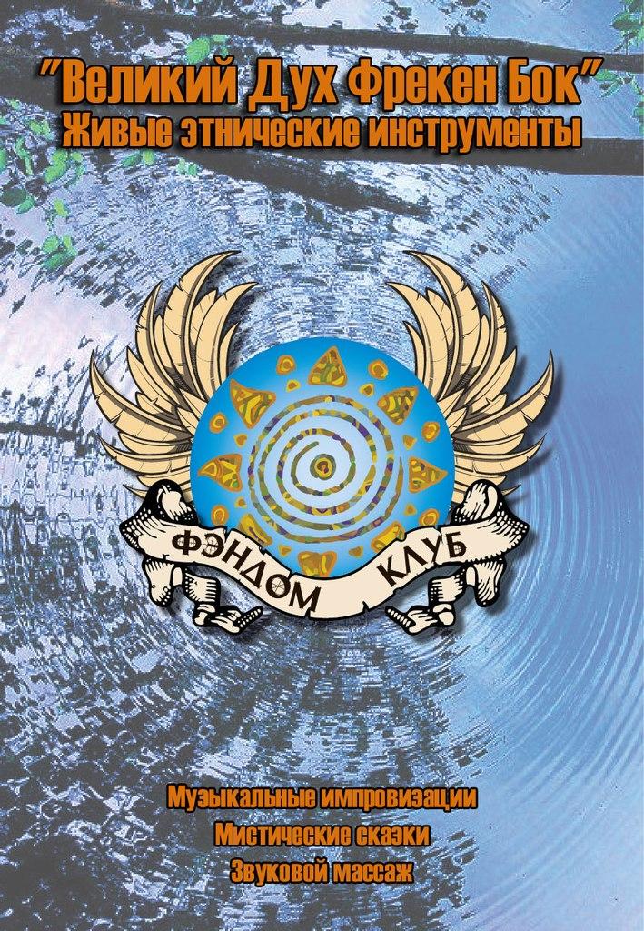 Куда сходить в Тюмени в выходные: 24 - 26 октября 12