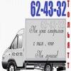 Перевозки грузов в Тольятти. Грузовые перевозки