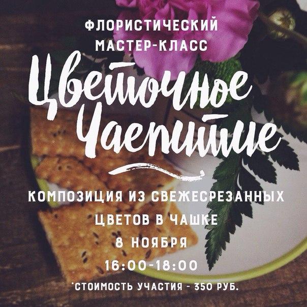 Бесплатные шрифты | ВКонтакте