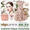 Платья, органическая косметика, аксессуары
