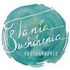 Tania Sushchenia | свадебный фотограф Минск