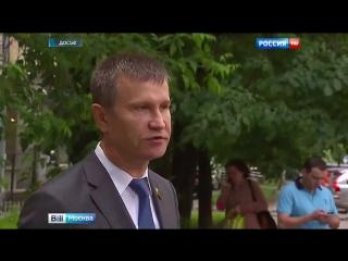 """Экс-участковый, """"отжимавший"""" квартиры у москвичей, задержан в Домодедове"""