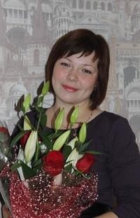 Ольга Ремнева(акашкина)