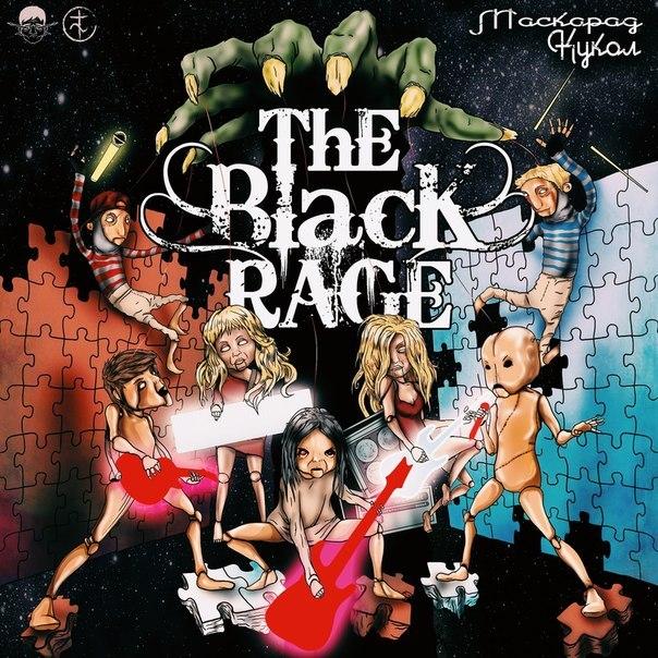 The Black Rage – Маскарад кукол (EP) (2015)