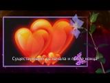 웃❤유 Мантра Любви Очень Мощная