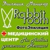 RabbitRoom. Эпиляция, депиляция + Маникюр